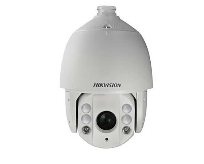 Camera HIKVISION IP DS-2DF7284-AEL
